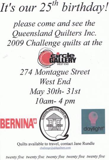 Quilt Exhibition1